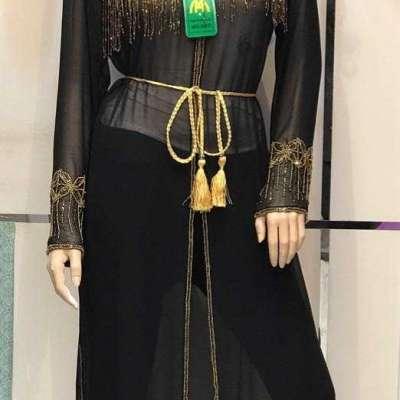 Abaya Profile Picture